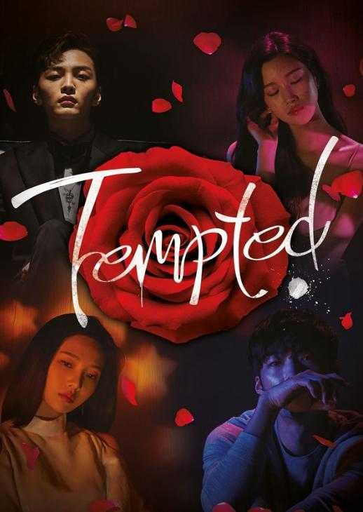 love-game-the-great-seduction-tempted-ตอนที่-1-32-ซับไทย-จบ-720p